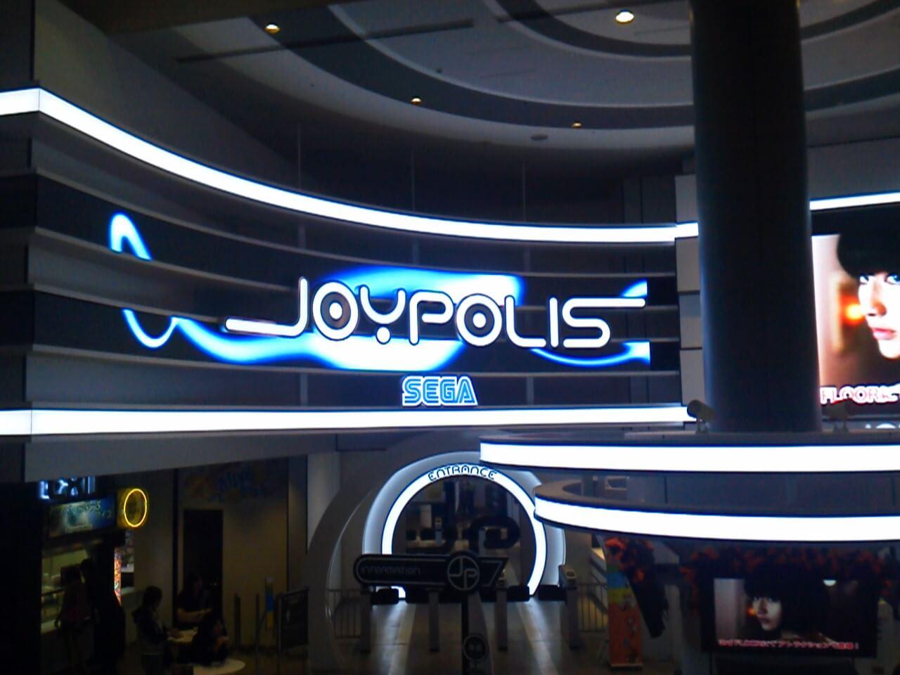 jyo (1)