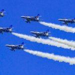 百里基地航空祭2016!ブルーインパルスの時間とバスツアーのメリットデメリット!